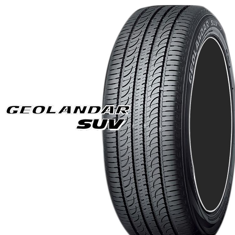 低燃費 サマー 夏タイヤ ヨコハマ 16インチ 1本 215/60R16 95V ジオランダーSUV G055 YOKOHAMA GEOLANDAR SUV G055