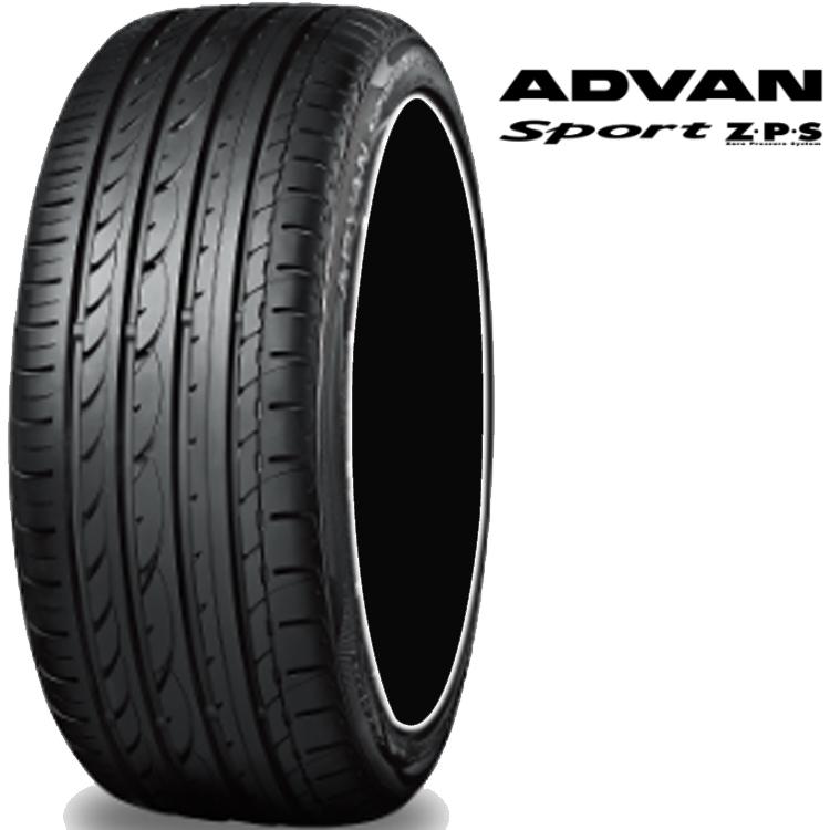 205/55RF16 91W 4本 16インチ 夏 低燃費タイヤ ヨコハマ アドバン スポーツ チューブレス YOKOHAMA ADVAN Sport Z P S V103S 個人宅発送追金有