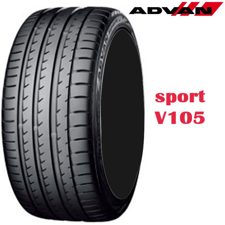 18インチ 255/40R18 99Y XL 4本 低燃費 タイヤ ヨコハマ アドバンスポーツV105 チューブレスタイヤ YOKOHAMA ADVAN sport V105 個人宅発送追金有