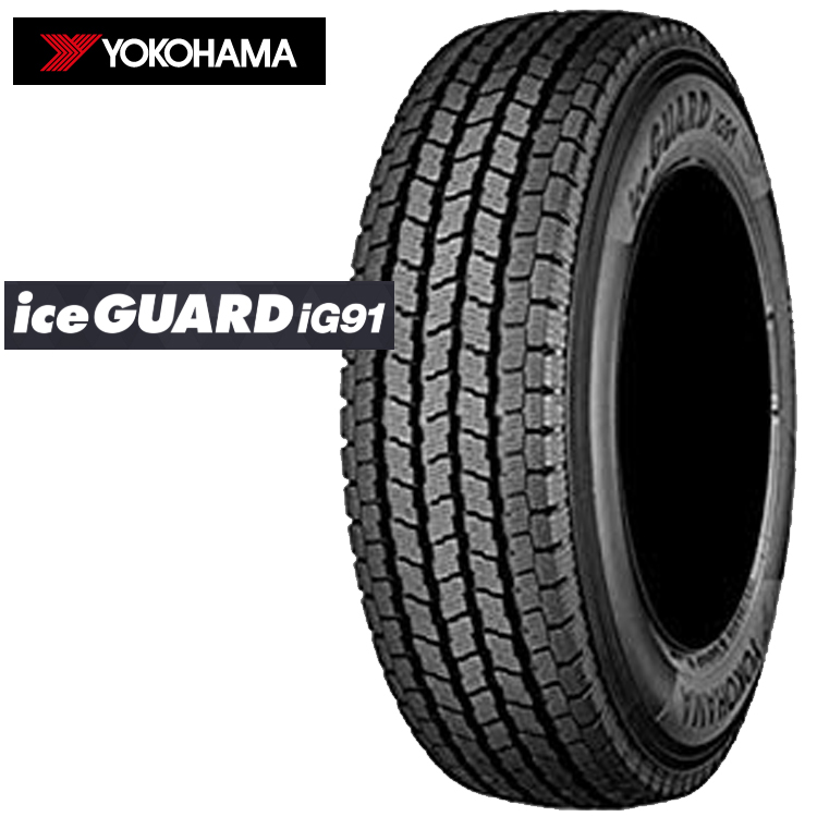 16インチ 195/70R16 109/107L 4本 冬 小型トラック用スタッドレス ヨコハマ アイスガードIG91 YOKOHAMA IceGUARD IG91