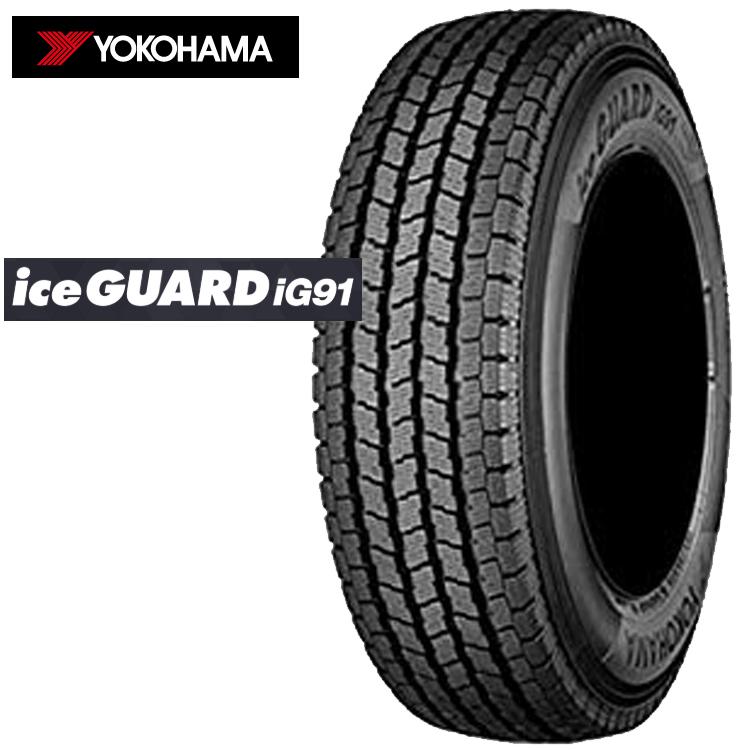 15インチ 175/80R15 101/99L 4本 冬 小型トラック用スタッドレス ヨコハマ アイスガードIG91 YOKOHAMA IceGUARD IG91