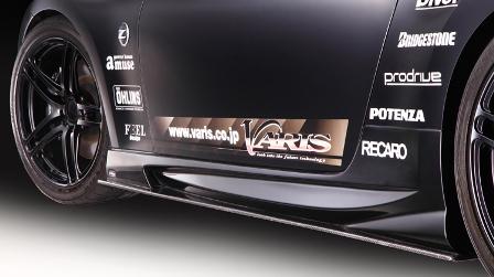 VARIS バリス フェアレディZ Z34 アンダーボード 交換用SIDE SKIRT専用 FRP VANI-027