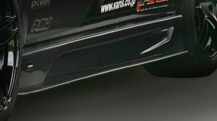 VARIS バリス ランサーエボリューション9 ランエボ9 MR サイドスカート 09S耐Ver アンダーボード部カーボン VAMI-064