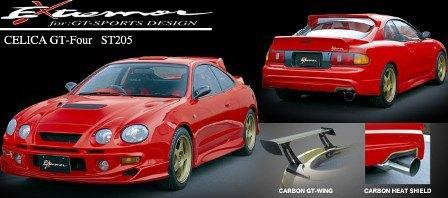 VARIS バリス セリカ ST205 GT-Four フロントバンパー FRP VATO-004