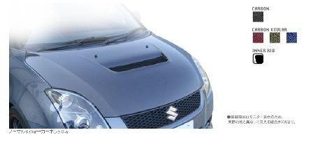 VARIS バリス スイフト ZC31S クーリングボンネット VSDCカーボン製法 アウター+インナー/オールカーボン製 VBSZ-104