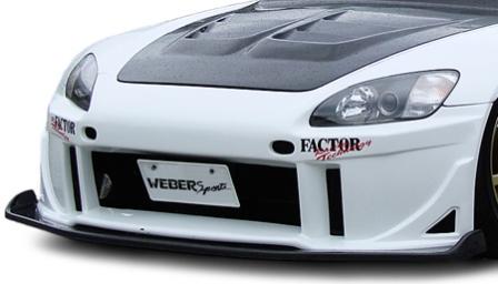 ウェーバースポーツ S2000 フロントバンパー FRP WEBER SPORTS
