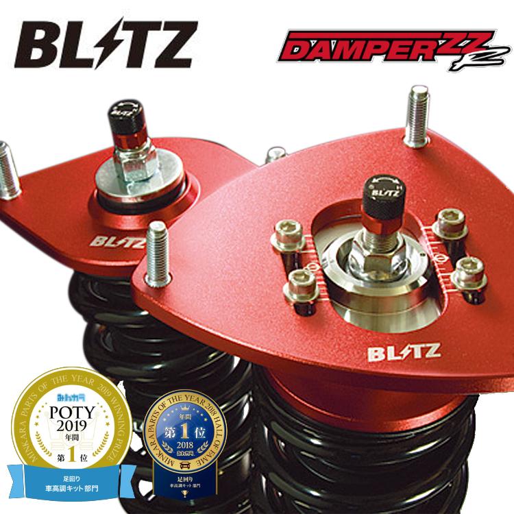 ブリッツ ヴェルファイア G's 大規模セール 車高調キット 92780 BLITZ ダンパー ZZR DAMPER サスペンション関連 宅配便送料無料 ZZ-R GGH20W 直