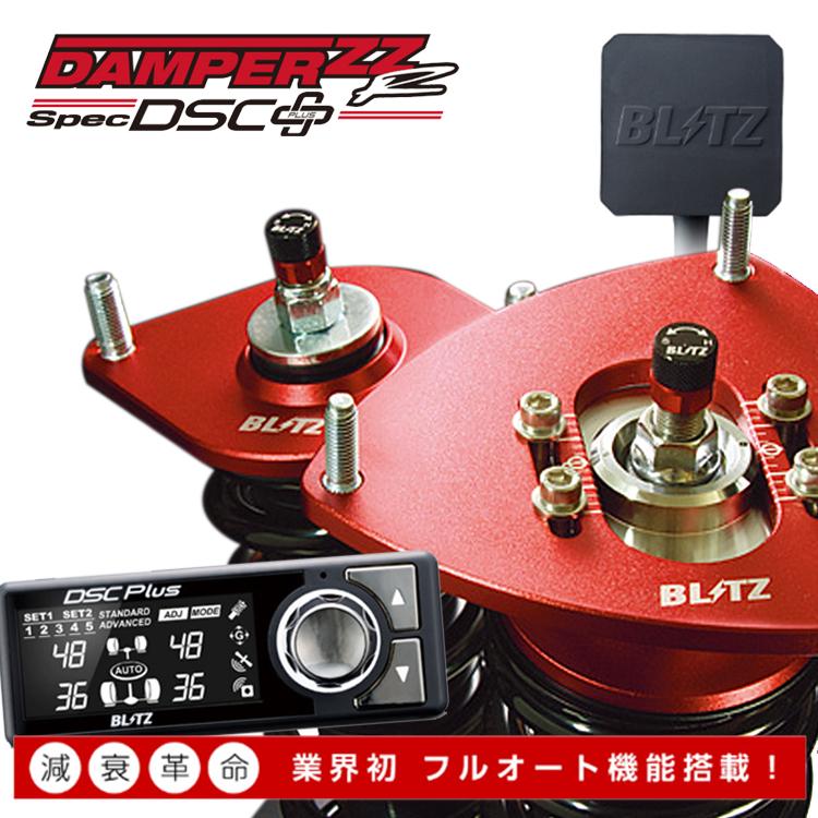 公式の  ブリッツ N-ONE NONE BLITZ エヌワン Nワン JG3 全長調整式車高調キット スペック 2WD専用 ブリッツ 98548 BLITZ DAMPER ZZ-R Spec DSC PLUS ZZR ダンパー スペック プラス 直, ニイザシ:8bbac4ad --- santrasozluk.com