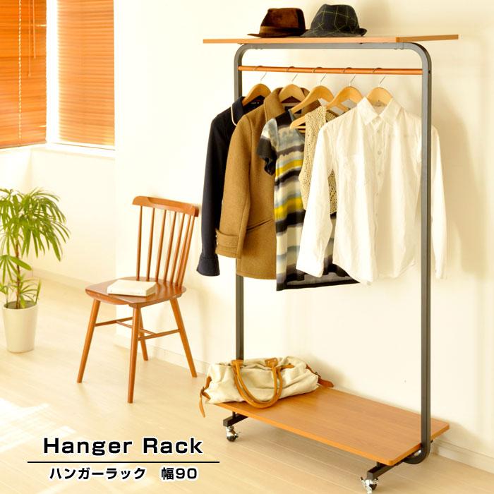 ... Business Outlets Simple Scandinavian Fashionable Furniture Modern  Natural Mid Century Gadgets Interior Design Closet Storage Hanger Rack  Closet Hangers