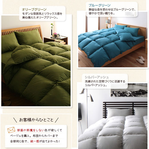 It Is Design Furniture In Duvet Futon Comforter Mattress Upper Nap Set
