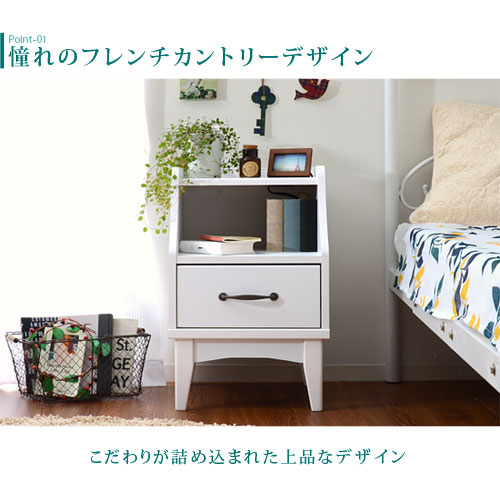 ... Cute Bedside Table Nightstand Outlets With Outlet Night Table Bed Table  Drawer Mini Table Chair Rack ...