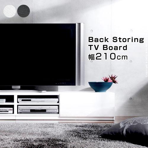 Singlelife Tv 210 50 Inch For Display Tv Board Snack Av Storage Dvd