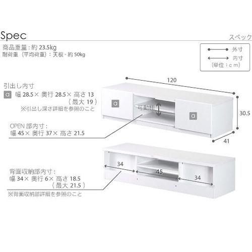 TV Units Make Lowboard Sideboard Width 120 Cm Cheaper For Display Board AV
