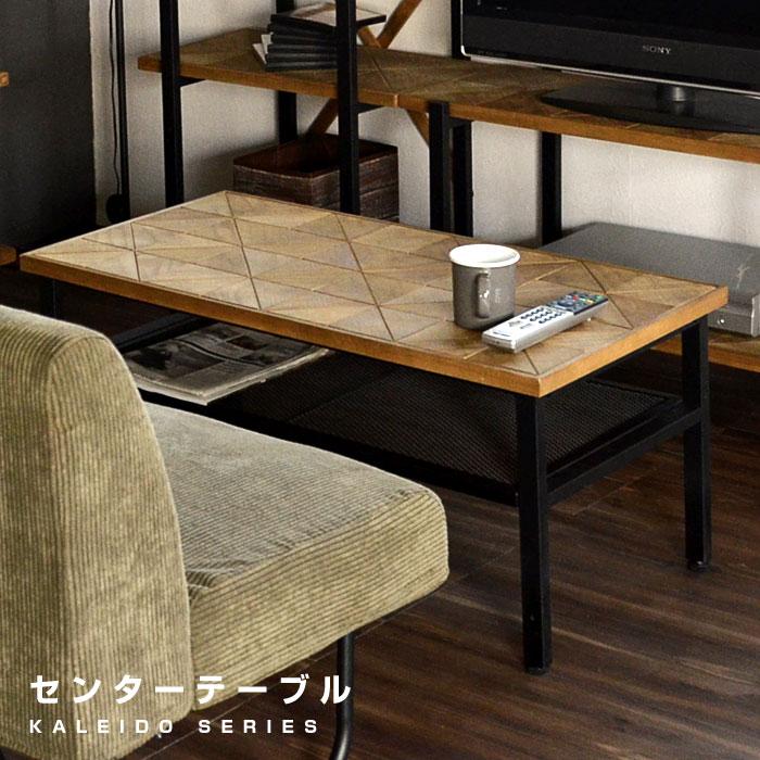 テーブル センターテーブル ローテーブル 幅90cm 90 リビングテーブル コーヒーテーブル おしゃれ 長方形 棚付き リビング スチール コンパクト ナイトテーブル 木製 ウッド インダストリアル 西海岸風 北欧 カフェ風 ヴィンテージ ブルックリン オシャレ シンプル