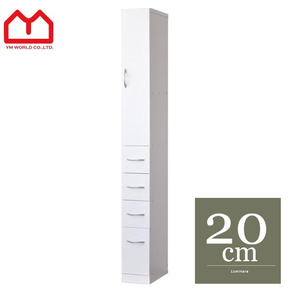送料無料 スリム 鏡面 カップボード キッチンラック ホワイト 白 木製 北欧 ラック 棚 隙間収納 すきま収納 キッチン 収納 引き出し カトラリー 引き戸 おしゃれ モダン シンプル ナチュラル ミッドセンチュリー デザイン 家具 食器棚 キッチン収納 幅20cm 高さ180cm