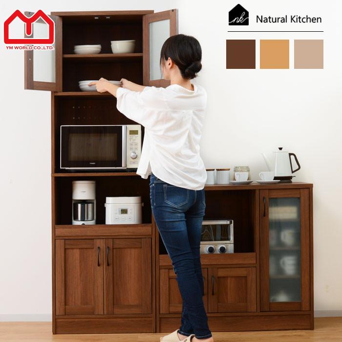 singlelife | Rakuten Global Market: With kitchen cabinets kitchen ...