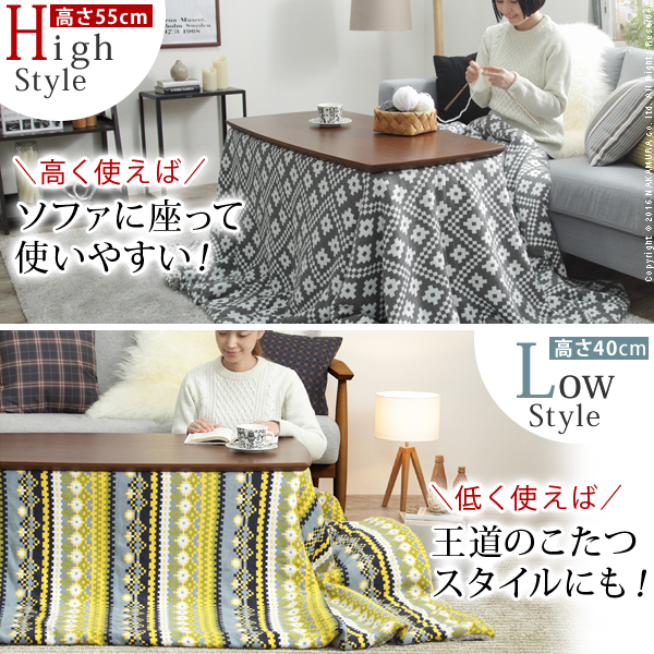Japanese kotatsu futon rectangle duvet set table 105 x 55 cm height control flat heater Nordic fashion walnut furniture to increase Japanese leg shirttail w Hy type person for kotatsu furniture patched feet per person for 105 Bueno kotatsu table low heat