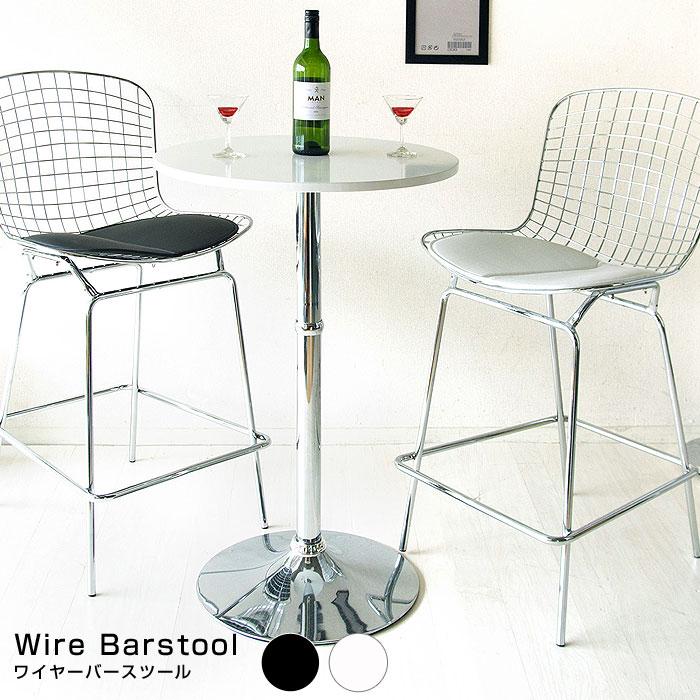 送料無料 リプロ チェア 椅子 スツール カウンターチェア バーチェア ハイチェア ハイスツール チェアー キッチン おしゃれ 北欧 モダン シンプル ナチュラル ミッドセンチュリー 雑貨 家具 ワイヤーチェア リプロダクト ワイヤースツール ハリー・ベルトイア