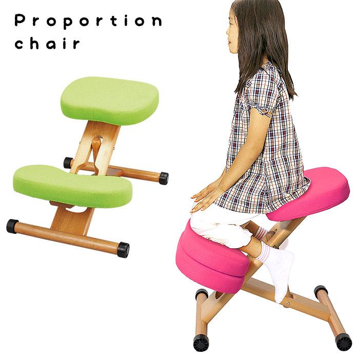 クッション付きプロポーションチェアー キッズ 姿勢が良くなるイス いす 姿勢が良くなる椅子の決定版! 椅子 子供用 キッズ チェア プロポーションチェア チェアー 子供 イス 姿勢 パソコンチェア 学習イス インテリア おしゃれ アジアン 和モダン オシャレ テレワーク
