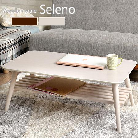 ローテーブル センターテーブル リビングテーブル コーヒーテーブル ダイニングテーブル カントリー シンプル モダン 机 おしゃれ ナチュラル ミッドセンチュリー 雑貨 インテリア 家具 デザイン 折りたたみ 木製 テーブル 北欧