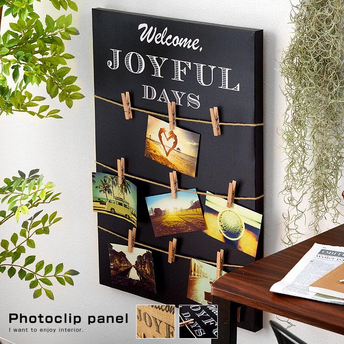 送料無料 フォトパネル L フォトフレーム クリップ 壁掛け 壁飾り 複数枚 木製 ウッド 結婚式 ブライダル レットルエトフ 一人 ウェルカムボード 赤ちゃん 新着セール 写真立て おしゃれ フォトスタンド フォトクリップパネルL クーポン対象 ベビー 写真やポストカードを飾れる アートパネル 日本