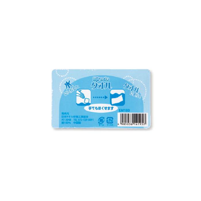 非常用圧縮タオル お買得100枚セット フェイスタオル 送料無料 綿100% 白色 非常時 災害 旅行 アウトドア コンパクト 圧縮加工