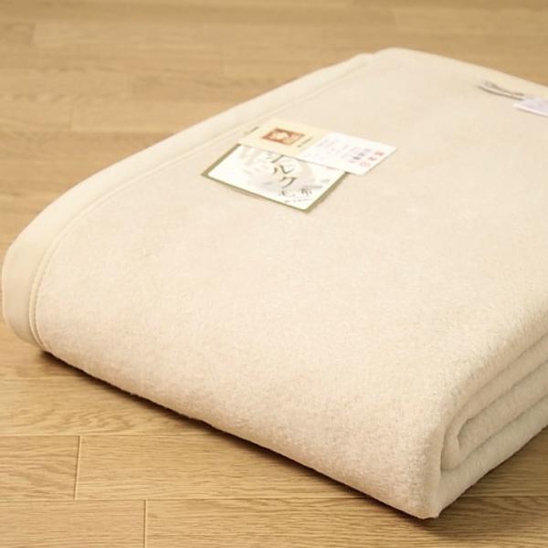 京都西川 シルク毛布 シングル ローズ シルク毛布 キャッシュレス ポイント還元