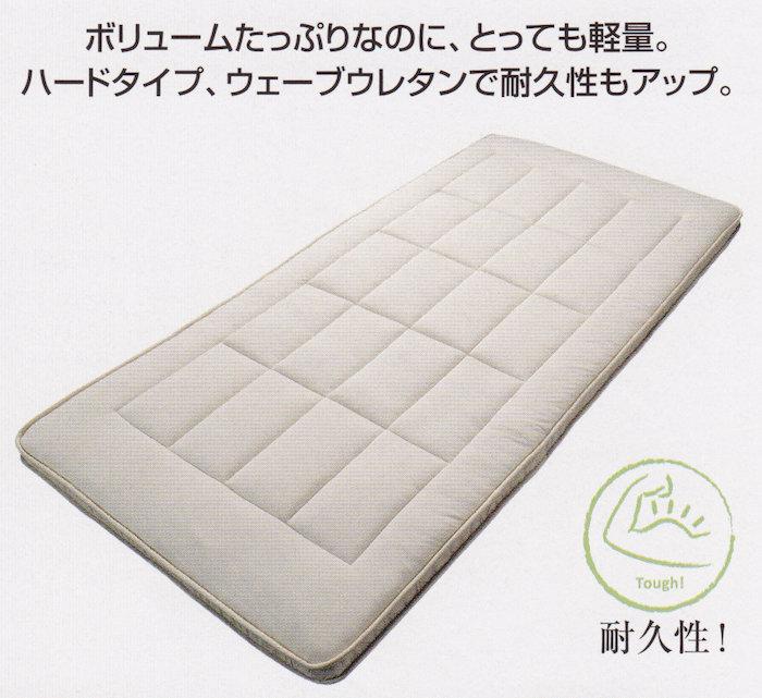 西川 ハードタイプしっかりウェーブ軽量敷きふとん シングル SY1510 sleepcomfy スリープコンフィ【CF】