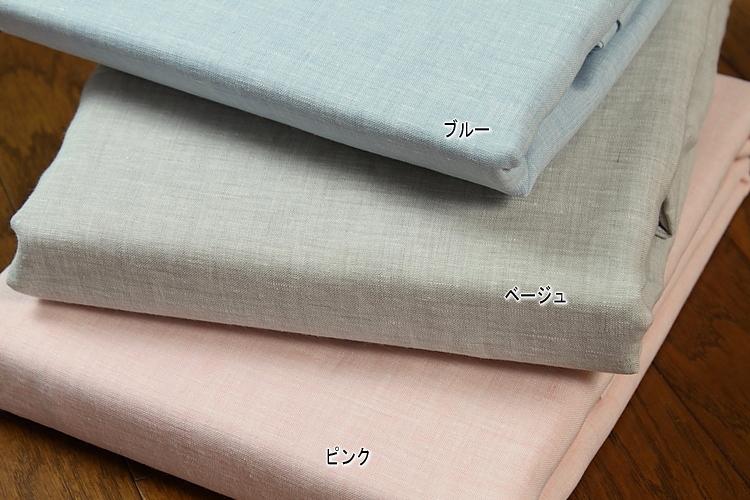 日本製 フランスリネン100%先染め ベッド用ボックスシーツ キング a・sarari