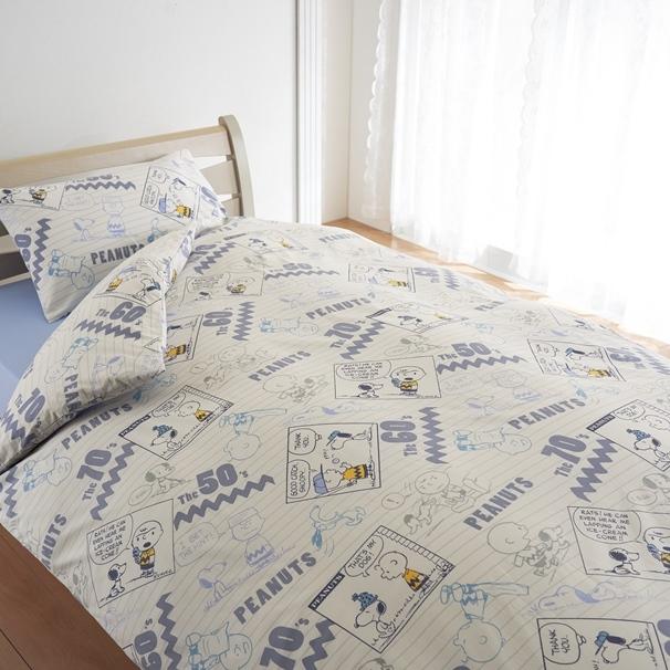 スヌーピー ピローケース 高額売筋 64×45cm SP1101 枕カバー 低価格化