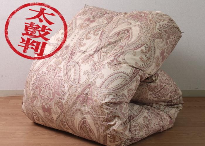 京都西川 極上 ローズ 羽毛布団 シングル ポーランド産ホワイトグース90% ツインキルト