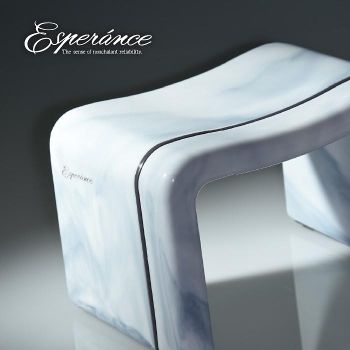 SALE 贅沢な上質感をお求めの方に コの字型座面に穴がないタイプの風呂イスです エスペランス Esperance 風呂椅子 角 待望 マーブル シンカテック コの字型 バスグッズ EP-MX 風呂いす