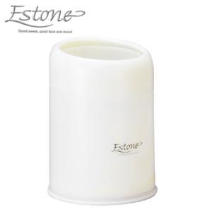 日本製 商品 白の大理石調マーブル模様 品のある上質感 Estone エストーネ 在庫一掃 屑 クズ ごみ箱 入れ 丸ST-M ゴミ箱 シンカテック ダストボックス