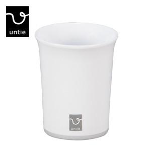 日本製 シンプル 清潔感高い白のホテルライクな洗面グッズ untie pro アンティプロ タンブラー 歯みがき RX-UPR 在庫処分 AL完売しました シンカテック コップ 洗面グッズ カップ