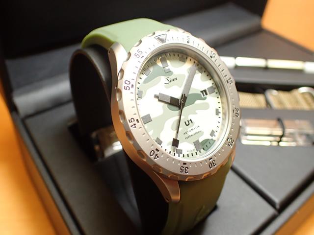 ジン 腕時計 SINN U1.Camouflage カモフラージュU1シリーズの2016年新作U1.Camouflage(U1.カモフラージュ)は、カモフラージュ柄のダイヤルを組み合わせた世界500本の限定モデルです
