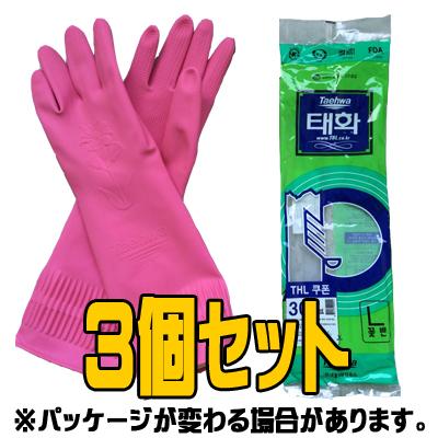 ゴム手袋 爆安 Lサイズ 高価値 セット 韓国雑貨 3個 韓国食器