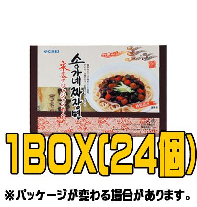 『ソンガネ』チャジャン麺セット(■BOX 24入) <韓国ラーメン>