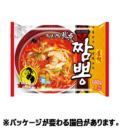 値引き 全商品オープニング価格 《冷凍》ワンソバン北京チャンポン セット 680g 韓国ラーメン