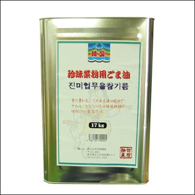 『眞味(ジンミ)』韓国式ジンミごま油 17L <韓国調味料>