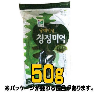 春の新作シューズ満載 清浄園 チョンジョンウォン 送料無料カード決済可能 わかめ 50g 韓国のり 韓国海苔