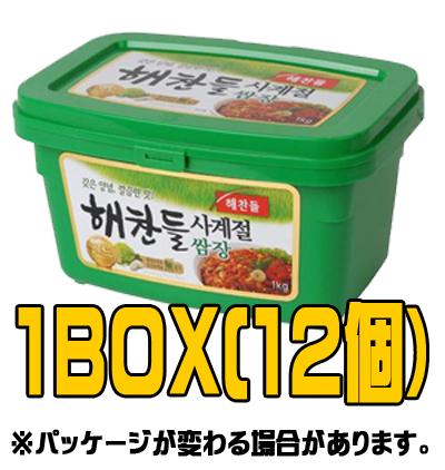 『ヘチャンドル』サムジャン 1kg(■BOX 12入) <韓国調味料・韓国味噌・韓国みそ>