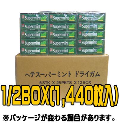 『ヘテ』ガム (■BOX 240個・1440枚) <韓国お菓子・韓国スナック>