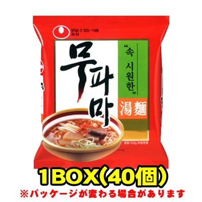 『農心(ノンシム)』ムパマ(■BOX 40入) <韓国ラーメン>
