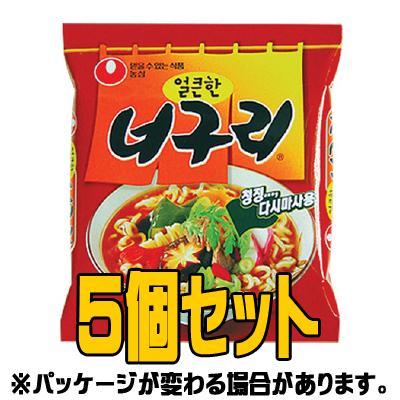 お一人様2セット限定 農心 ノンシム ノグリラーメン 韓国ラーメン 驚きの値段で 5入 2020新作 セット