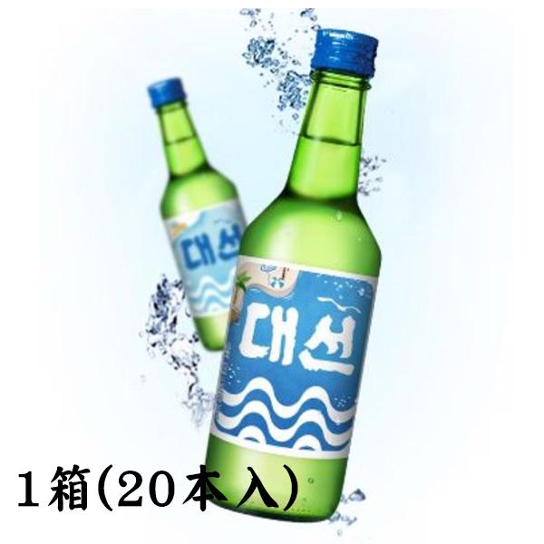 大鮮酒造 デソン焼酎 セールSALE%OFF 360ml ■BOX 20入 16.9度 韓国焼酎 バーゲンセール