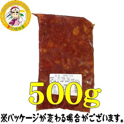 《冷凍》食べきりサイズ 日本チャンジャ500g