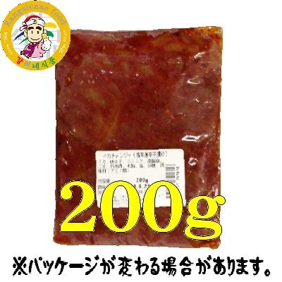セール特別価格 《冷凍》韓国イカキムチ 塩辛 年中無休 200g 韓国キムチ 本場キムチ