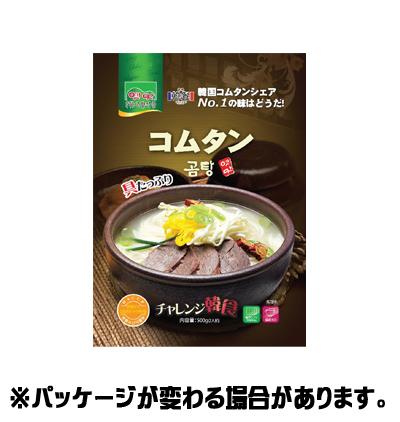 『故郷』コムタン500g <韓国スープ>