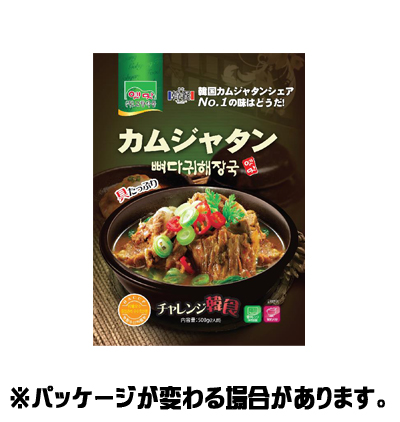 『故郷』骨カムジャタン500g <韓国スープ>