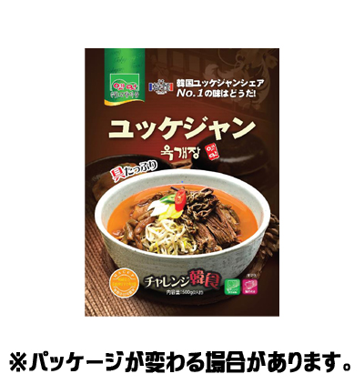 故郷 ユッケジャン500g アウトレットセール 特集 韓国スープ 安全